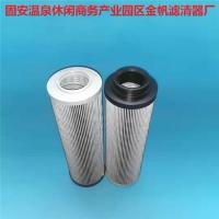 替代黎明液压油滤芯-定制滤芯-LH0110R003BN/HC