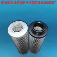 替代黎明液压油滤芯-回油滤芯-LH0480D010BN/HC