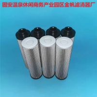 LH0850R005BN/HC-替代黎明液压油滤芯-回油滤芯