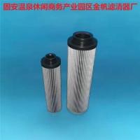 LH2600R020BN/HC-替代黎明液压油滤芯-回油滤芯
