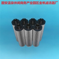 替代黎明液压油滤芯-回油滤芯-LH0500D010BN/HC