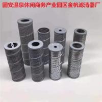 LH0140R020W-替代黎明液压油滤芯-定制滤芯