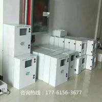 郑州氮氧化物在线监测分析仪特点大全看这里