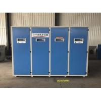 UV光氧催化废气处理设备特点