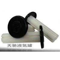 江西天驰2升液氮罐多少钱