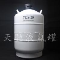 晋城3升液氮罐价钱2年换新厂家是客户的信赖品牌