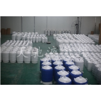 锦州10升大口径液氮罐五年真空保障的首选品牌商