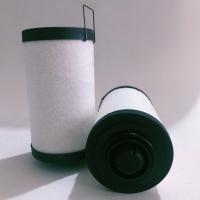 真空泵用滤芯_真空泵滤芯24小时内发货 随时报价厂家