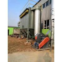 铸造厂除尘器专业厂家