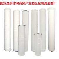 PP棉滤芯工业熔喷滤芯 10英寸保安精密过滤器滤芯