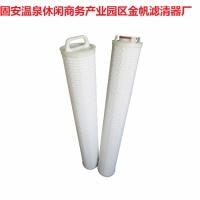 PP棉滤芯工业熔喷滤芯 40寸1μm无骨架保安精密过滤器滤芯