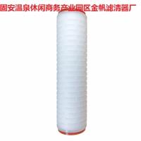 PP棉滤芯工业熔喷滤芯 30英寸保安精密过滤器滤芯
