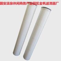 PP棉滤芯工业熔喷滤芯 750mm保安精密过滤器滤芯