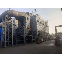 焦化厂除尘器改造