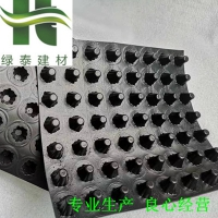 广西/钦州15高20高排水板(车库透水板