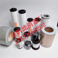XD-100真空泵排气滤芯 铁盖真空泵油雾分离 油泵专用滤芯