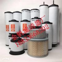 V0100油雾分离器 铁盖真空泵油雾分离 真空泵滤芯厂家