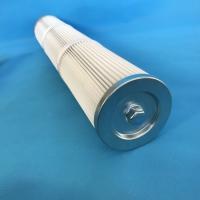 阿特拉斯钻机除尘滤芯 - 阿特拉斯钻机除尘滤芯工厂直销