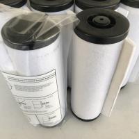 真空泵排气过滤器 - 真空泵排气过滤器批发大全