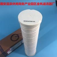 美国颇尔滤芯_液压滤芯_pall滤芯HC0250FDP10H
