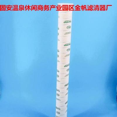 颇尔滤芯_颇尔液压滤芯_pall滤芯HC9651FDP16Z