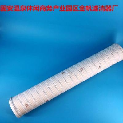 钢厂颇尔滤芯 HC6300FDS26H滤芯 润滑站液压油滤芯