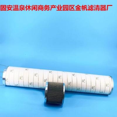 钢厂颇尔滤芯 HC6300FDS13Z滤芯 润滑站液压油滤芯