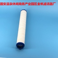 钢厂颇尔滤芯 HC6300FDS13H滤芯 润滑站液压油滤芯
