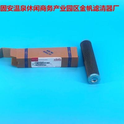 贺德克滤芯厂家,0060D020BN/HC,贺德克液压油滤芯