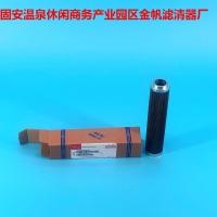 替代颇尔滤芯 HC9650FKS16Z厂家 润滑站液压油滤芯