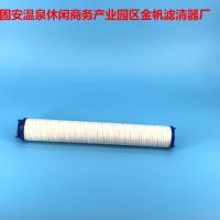 美国颇尔滤芯_液压滤芯_pall滤芯HC0252FKS10H