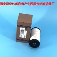 美国颇尔滤芯_液压滤芯_pall滤芯HC0252FKN10H
