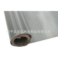 不锈钢网规格 - 不锈钢网型号 - 不锈钢网大全