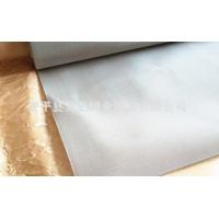 不锈钢网批发 - 不锈钢网价格 - 不锈钢网生产厂家