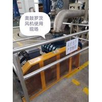 水产养殖增氧风机奥鼓ZHSR50罗茨风机_订购热线