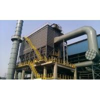 硅铁炉专用除尘器
