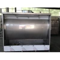 喷漆废气处理水帘柜 环保水帘柜