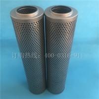 黎明滤芯批发 - 黎明滤芯价格 - 黎明滤芯专业生产厂家