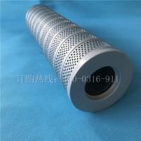 黎明液压滤芯 - 黎明液压滤芯型号 规格 厂家直销