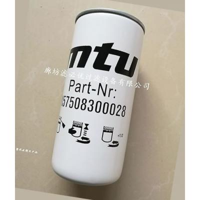 替代5241840301奔驰mtu滤清器发电机组滤芯滤必优