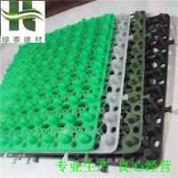 北京地下室车库用(复合防护排水板)自黏土工布