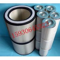 焊接烟尘滤芯-优质供应商