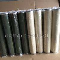 500高聚结滤芯_聚结分离滤芯_油水分离滤芯厂家直销