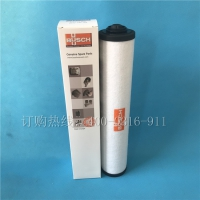 0532140157普旭滤芯 - 真空泵滤芯全国包邮