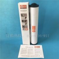 0532000508普旭滤芯 - 真空泵滤芯全国包邮