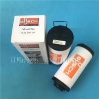 0532140154普旭滤芯 - 真空泵滤芯全国包邮