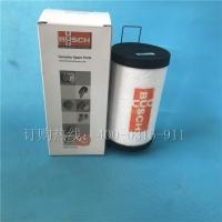 0532000510普旭滤芯 - 真空泵滤芯全国包邮