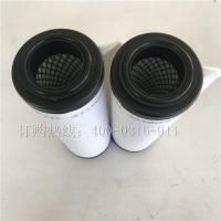 71417300莱宝滤芯 - 真空泵滤芯厂家发货