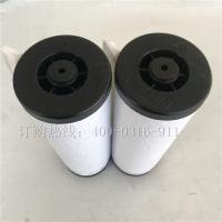 71232023莱宝滤芯 - 真空泵滤芯厂家发货