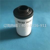 731399-0000里其乐滤芯 - 真空泵滤芯工厂直销
